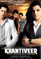 Watch Krantiveer: The Revolution Online