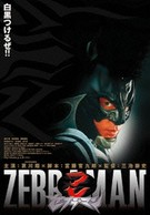 Watch Zebraman 2: Attack on Zebra City Online
