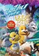 Watch Quest for Zhu Online