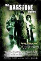 Watch The Hagstone Demon Online