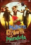 Watch Matru ki Bijlee ka Mandola Online
