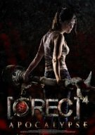 Watch [REC] 4: Apocalypse Online