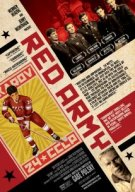 Guarda Red Army online