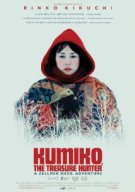 Watch Kumiko, The Treasure Hunter Online