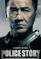 Watch Police Story: Lockdown Online