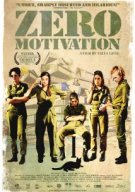 Watch Zero Motivation Online